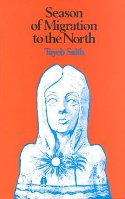موسم الهجرة إلى الشمال