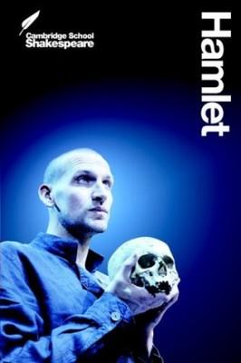 تحميل كتاب هاملت لـِ: ويليام شكسبير
