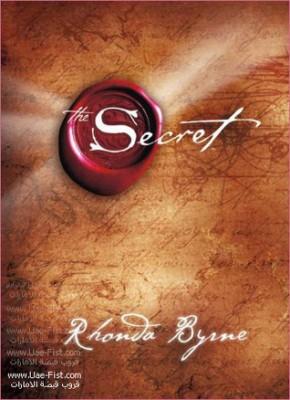تحميل كتاب السر لـِ: روندا بايرن