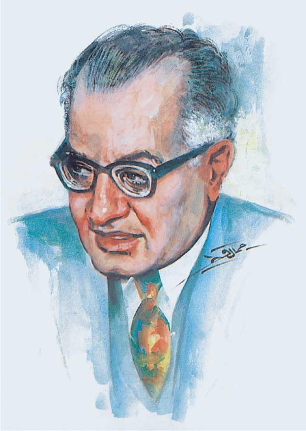 المؤلف: عبد الرحمن الشرقاوي
